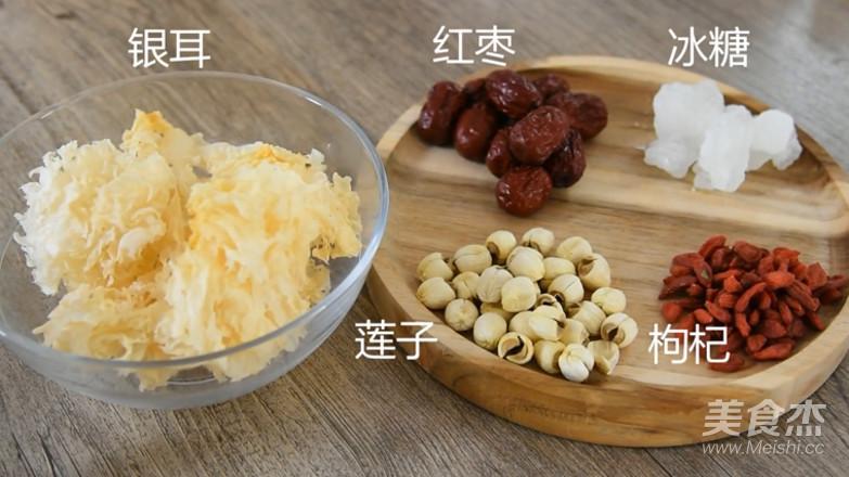 银耳莲子汤烹饪手法的做法大全