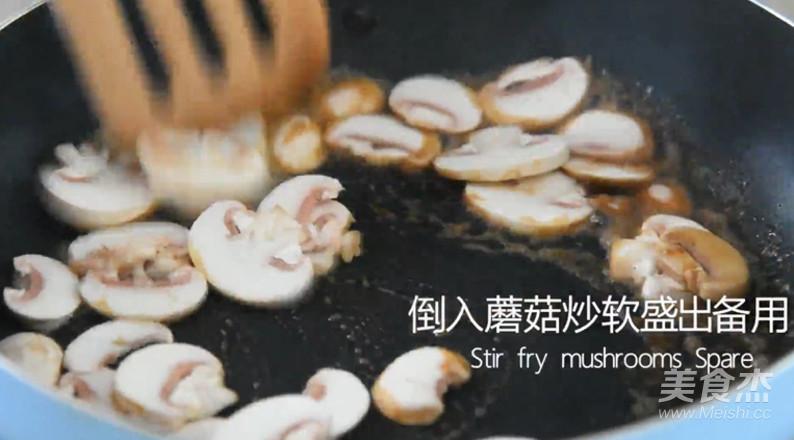 法式奶油蘑菇汤怎么吃