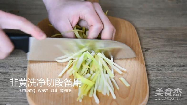韭黄炒蛋这样搭配好看又好吃的做法图解