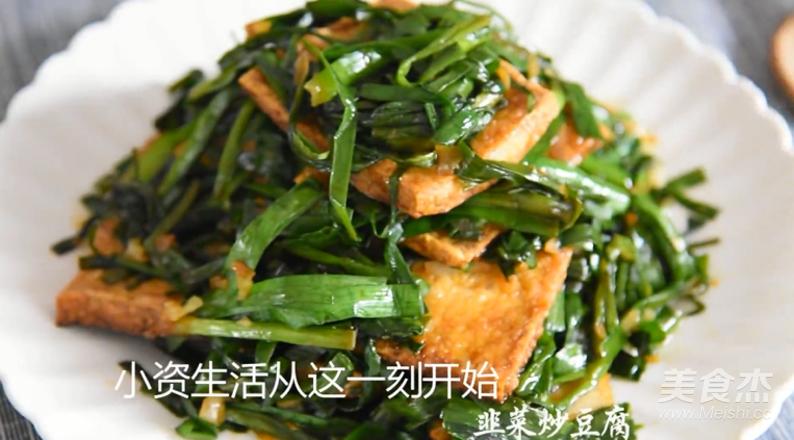 韭菜炒豆腐怎样煸