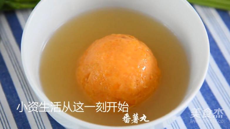 番薯丸的制作方法