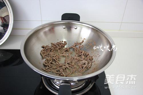 蚝油海鲜菇炒牛柳怎么吃