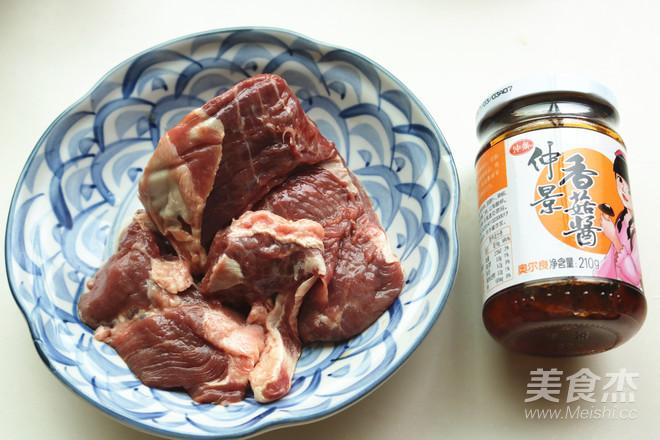 牛肉香菇酱拌面的做法大全