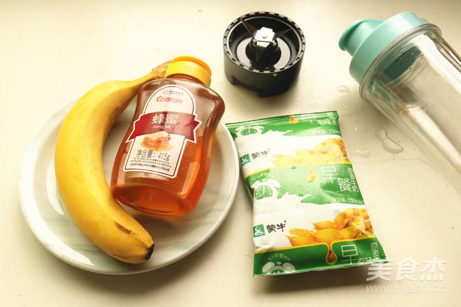 蜂蜜香蕉牛奶的做法大全