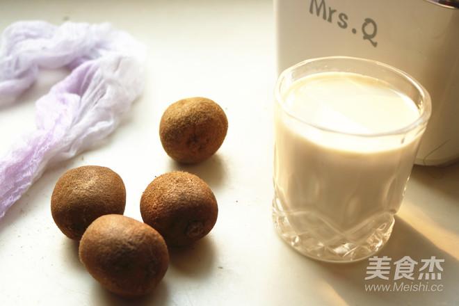 猕猴桃奶昔的做法大全