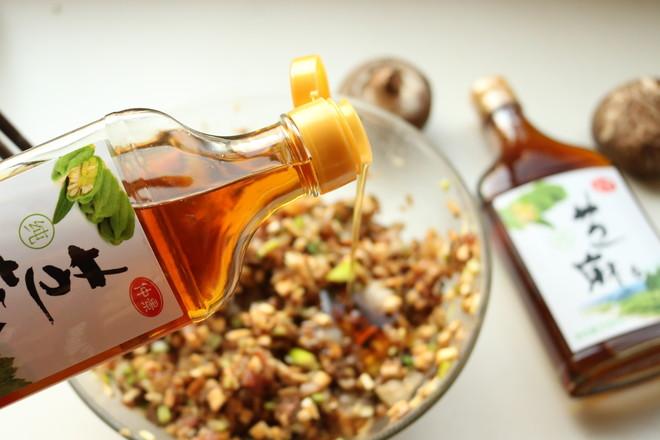 双菇虾仁馄饨怎么做