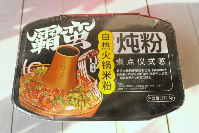 火锅米粉的做法大全