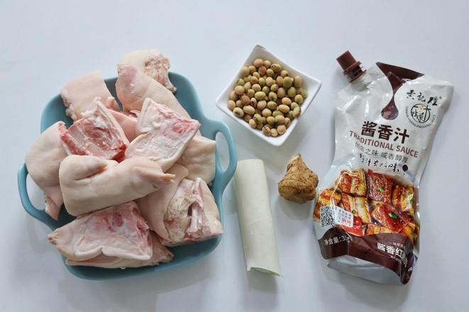 黄豆焖猪蹄的做法大全
