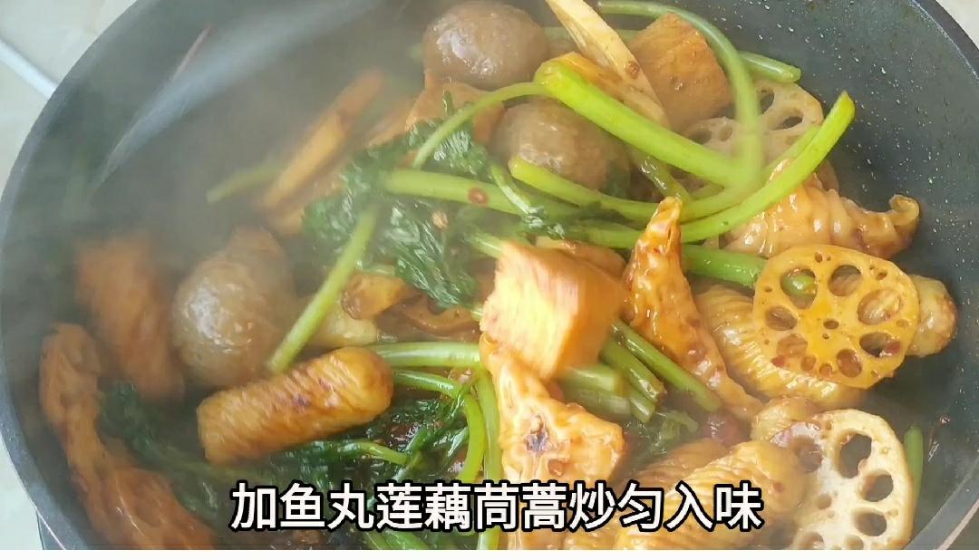鱼丸多多麻辣香锅的步骤