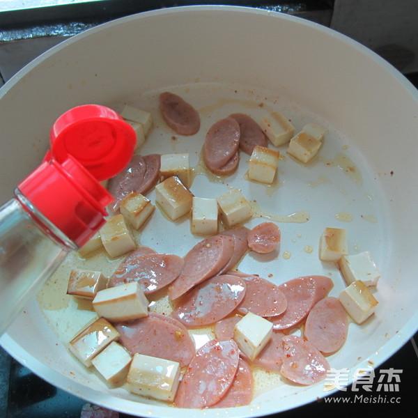 豆腐丁炒火腿怎么做