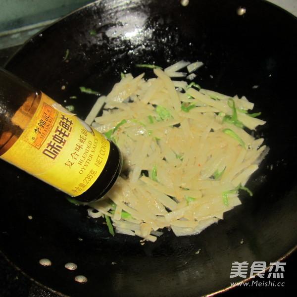 凉拌杏鲍菇怎么做