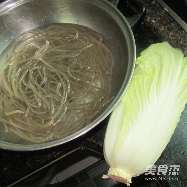 白菜粉丝饺子的做法图解