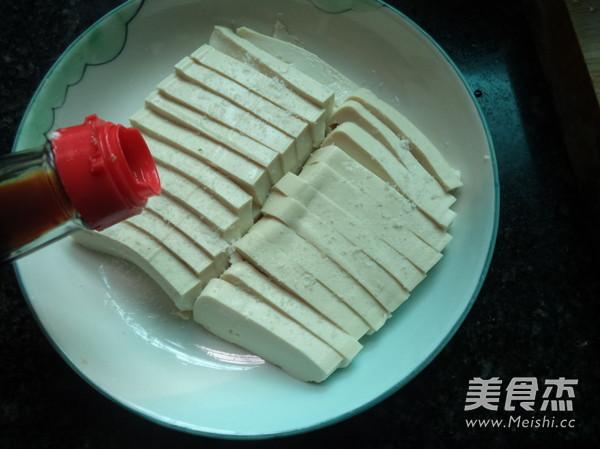 豆腐蒸蛋怎么吃