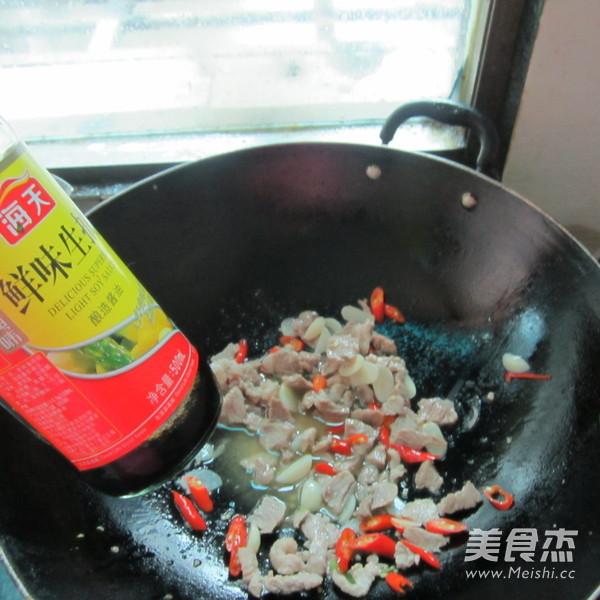 尖椒瘦肉怎么做