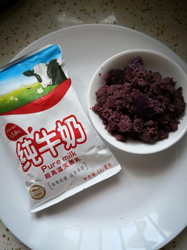 炎炎夏日最爱还是~紫薯奶昔的步骤