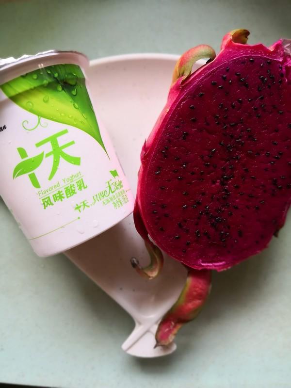 火龙果酸奶杯的做法图解