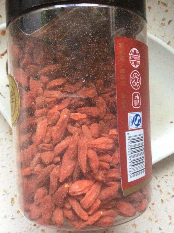 枸杞红薯粥的家常做法