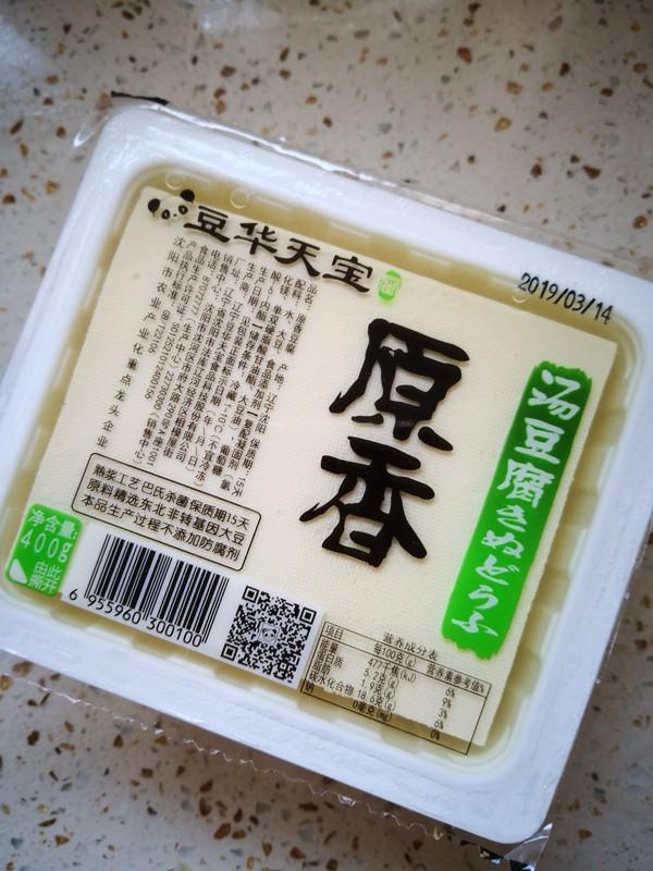 雪里红炖豆腐的做法大全