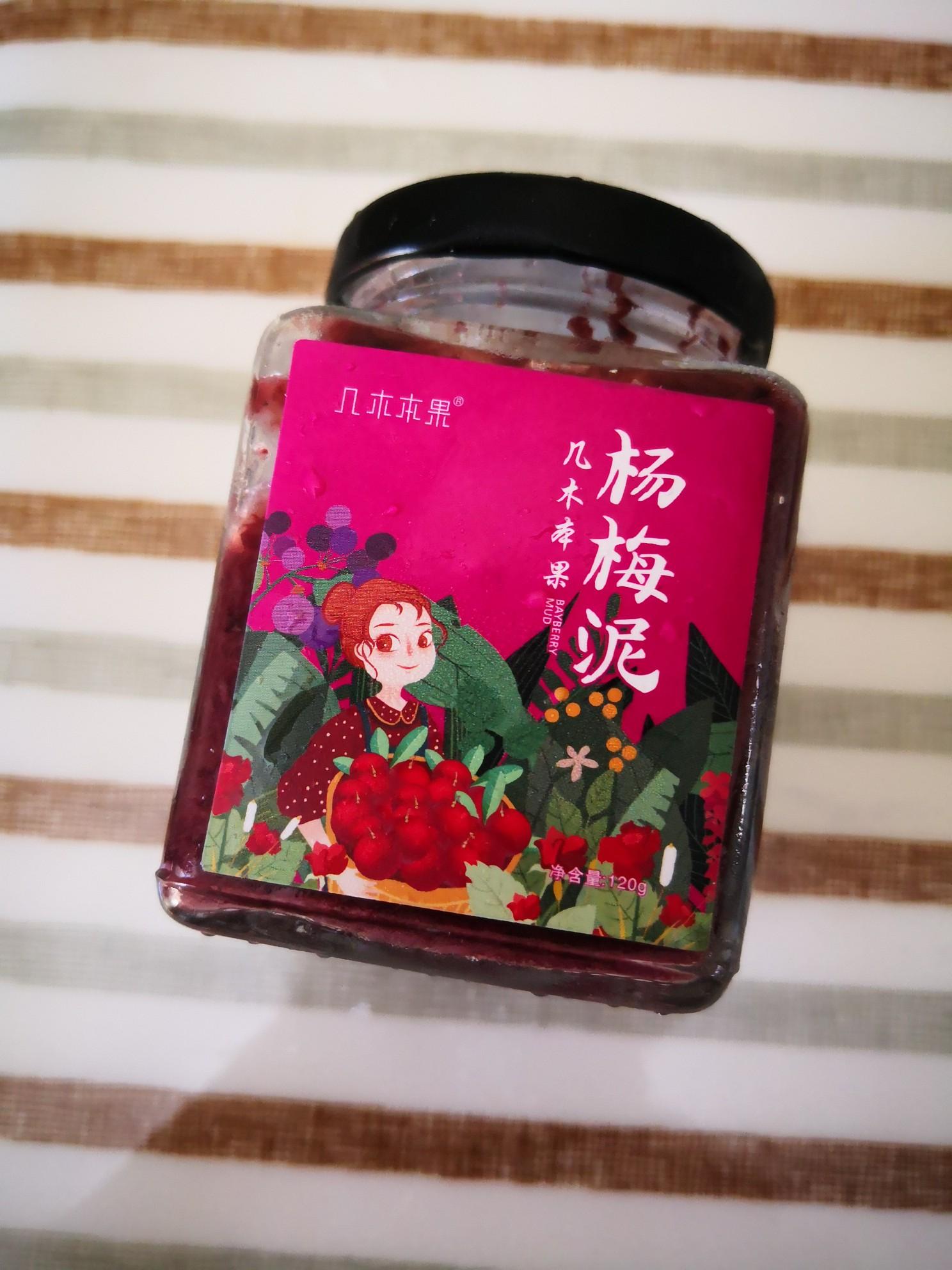 杨梅果酱包的做法大全