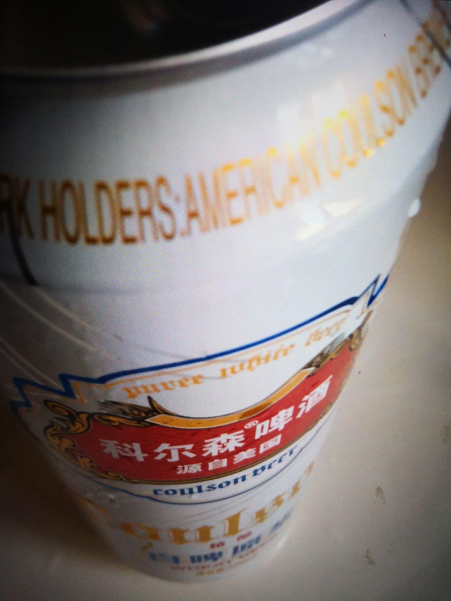 啤酒小龙虾的家常做法