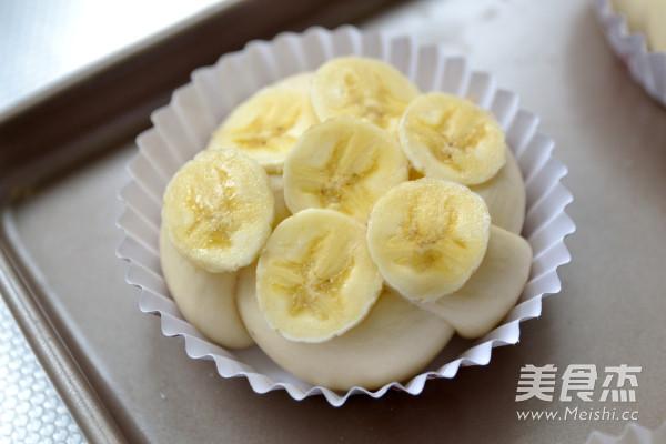 烤香蕉面包的步骤