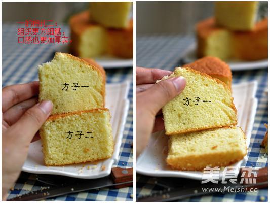 海绵蛋糕的步骤
