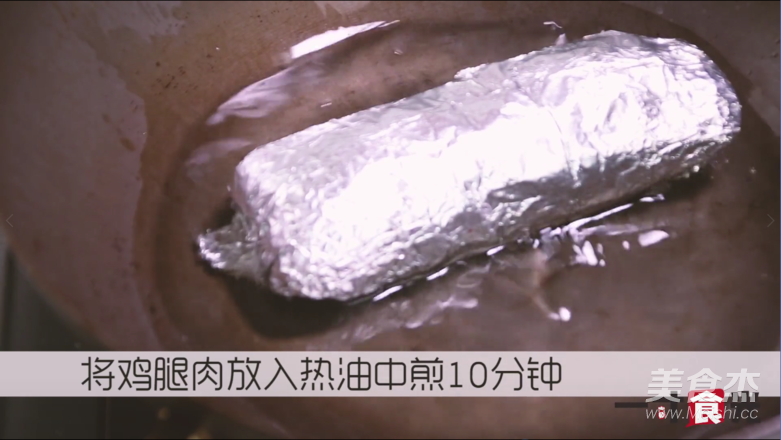 咖喱鸡肉卷怎么吃