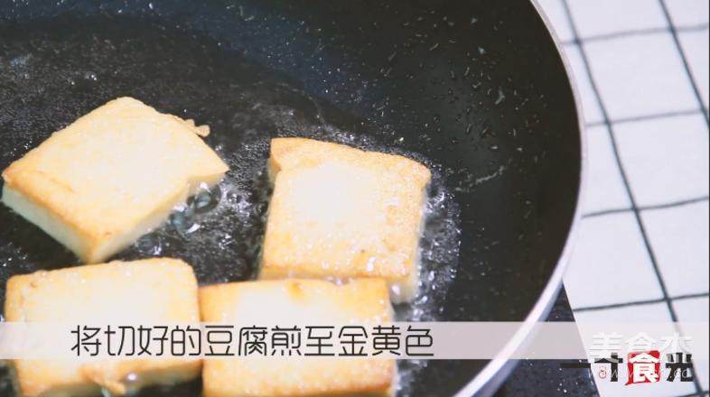 辣炒蛏子烧豆腐的家常做法