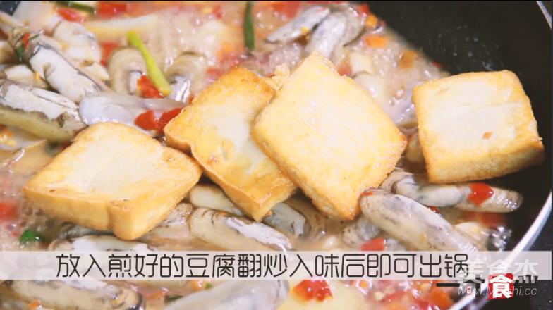 辣炒蛏子烧豆腐怎么炒