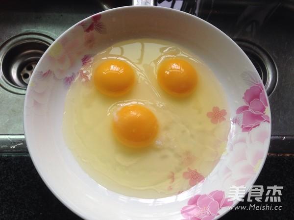 肉末蒸水蛋的做法图解