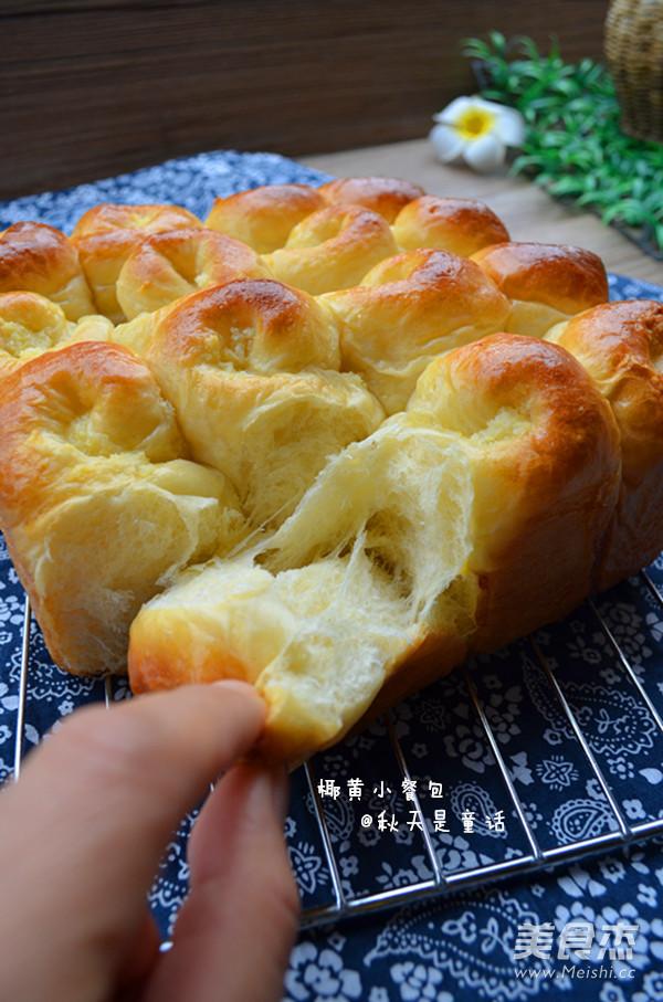 椰黄小餐包成品图