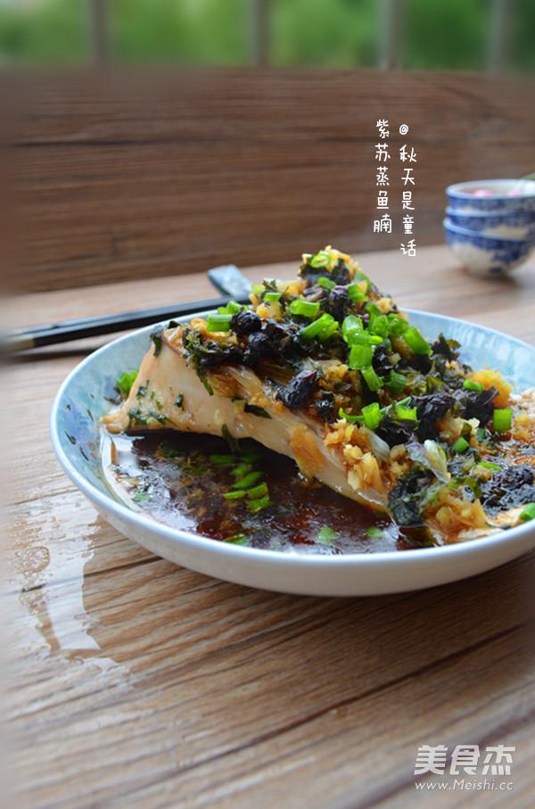紫苏蒸鱼腩成品图