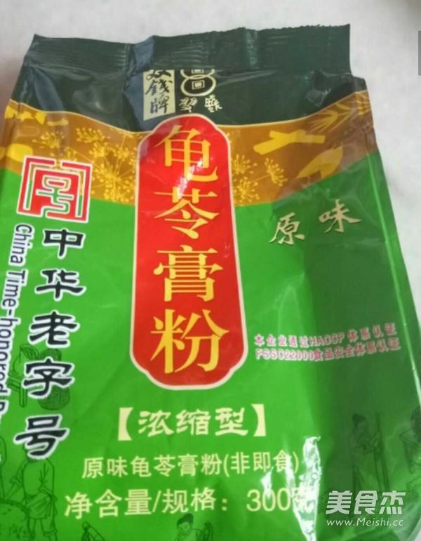 蜂蜜龟苓膏的做法大全