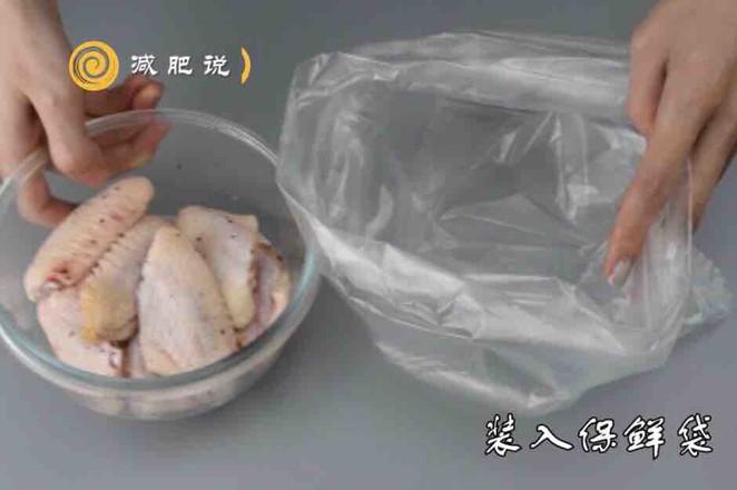 懒人盐煎鸡翅的家常做法