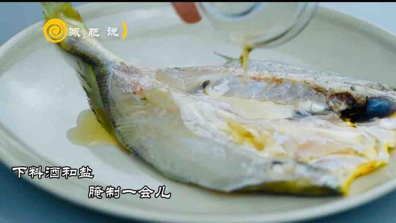 香煎黄鱼的做法图解