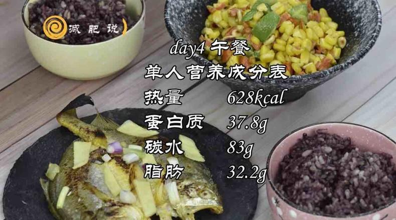 香煎黄鱼怎么煮
