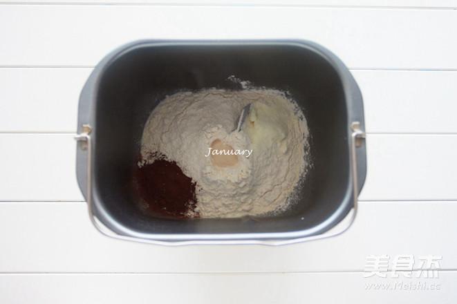 巧克力酥皮面包的做法图解