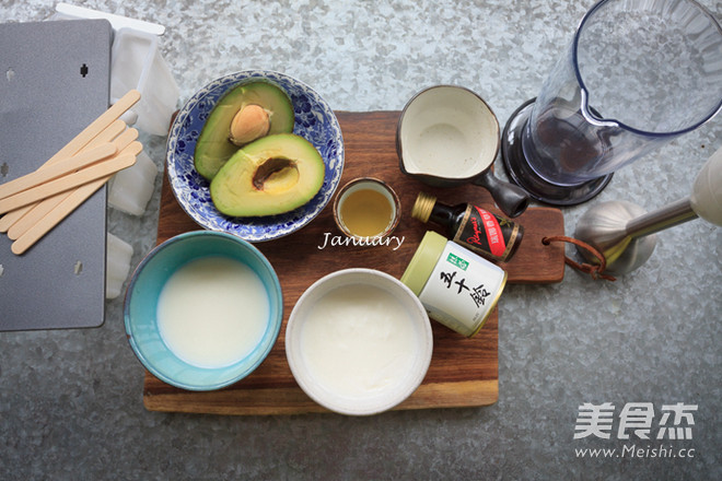 牛油果抹茶冰棒的做法大全