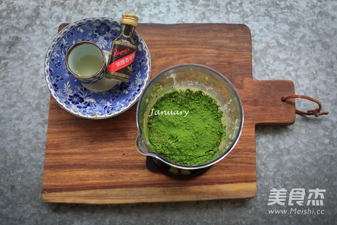 牛油果抹茶冰棒的家常做法