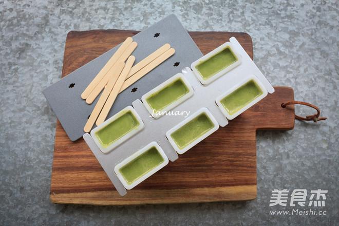 牛油果抹茶冰棒的简单做法
