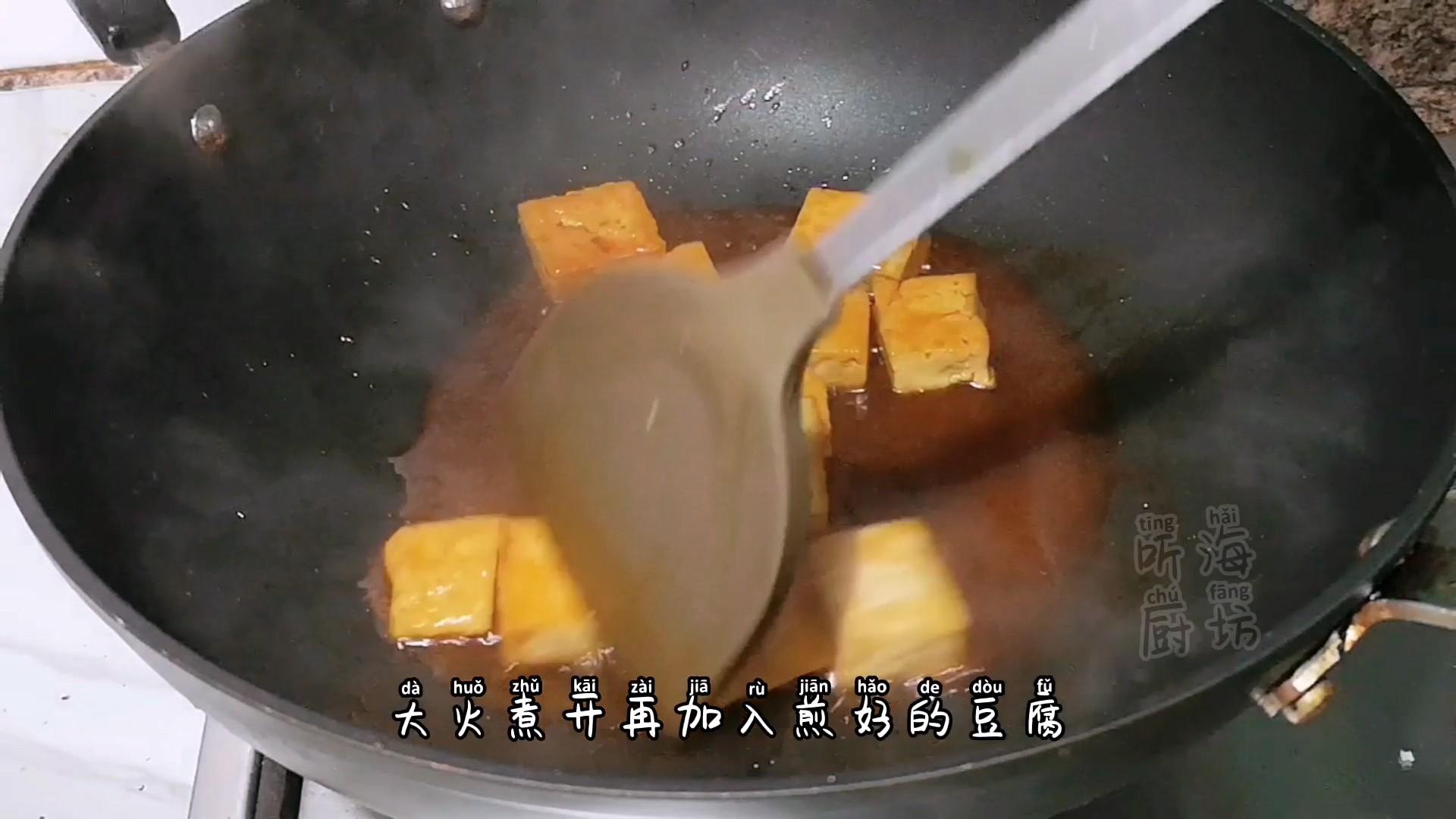 开胃又下饭的茄汁豆腐怎么炒