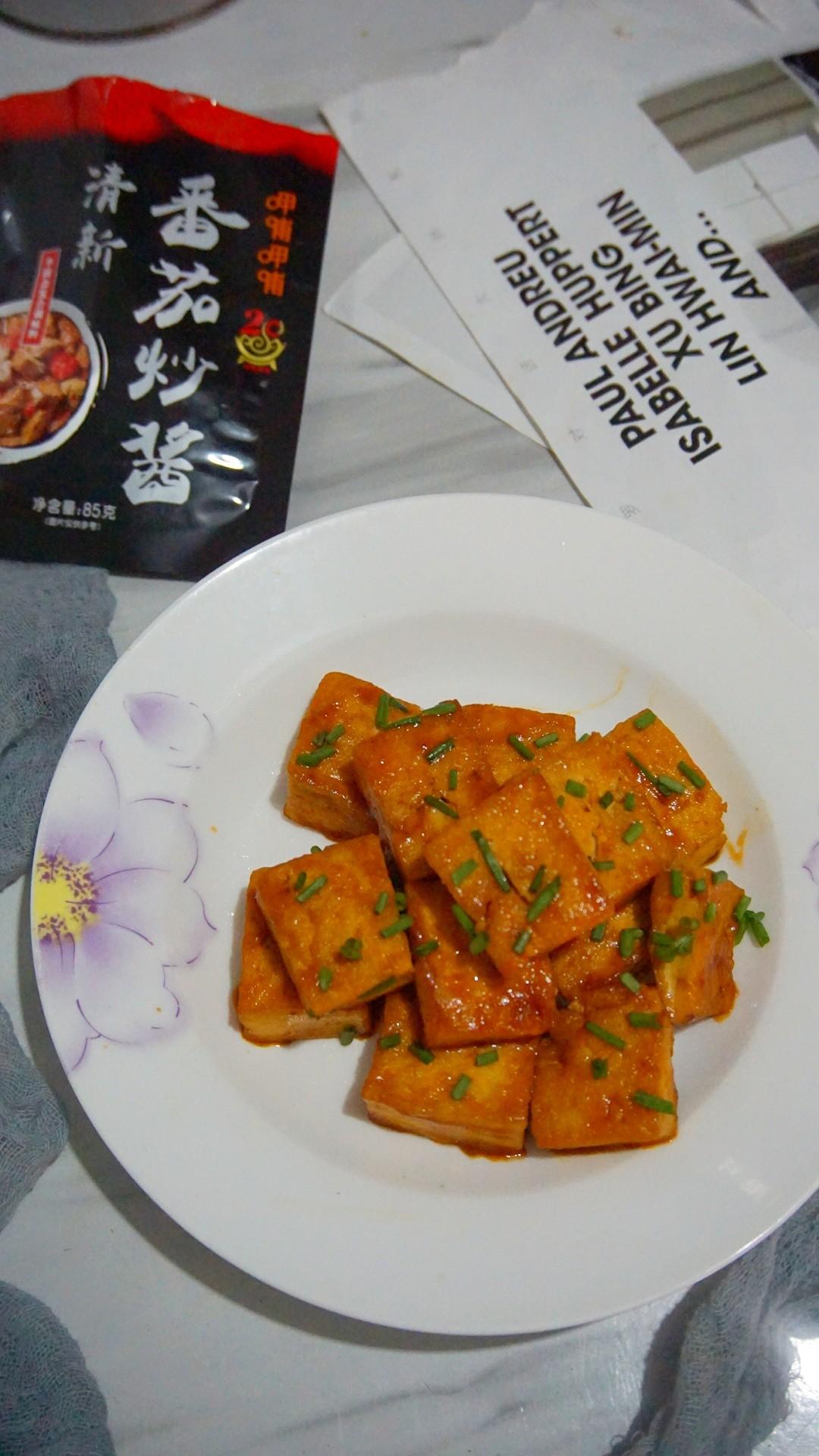 开胃又下饭的茄汁豆腐怎么煸