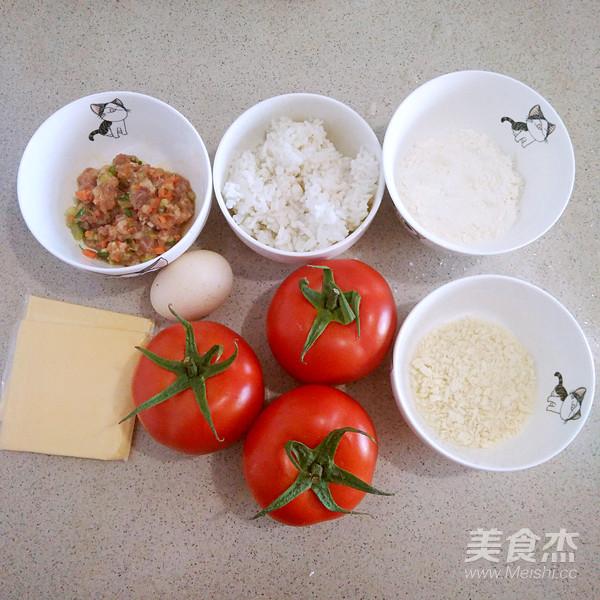 西红柿米饭盅的做法大全