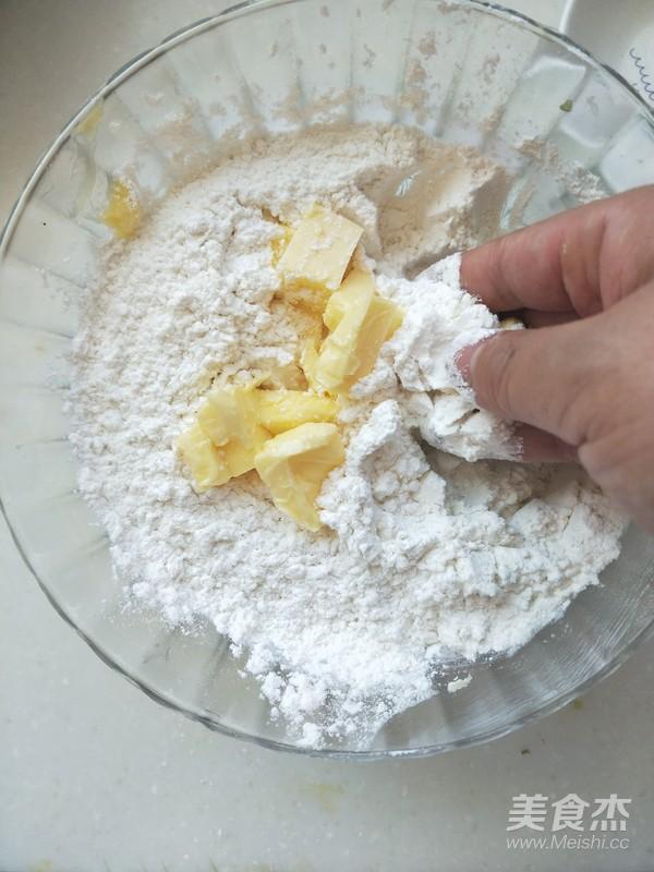 淡奶油南瓜派的家常做法