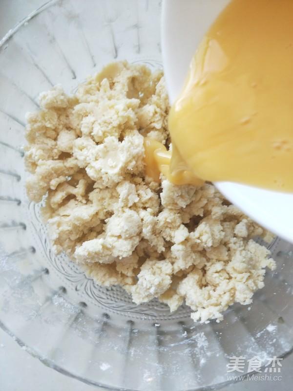 淡奶油南瓜派的简单做法