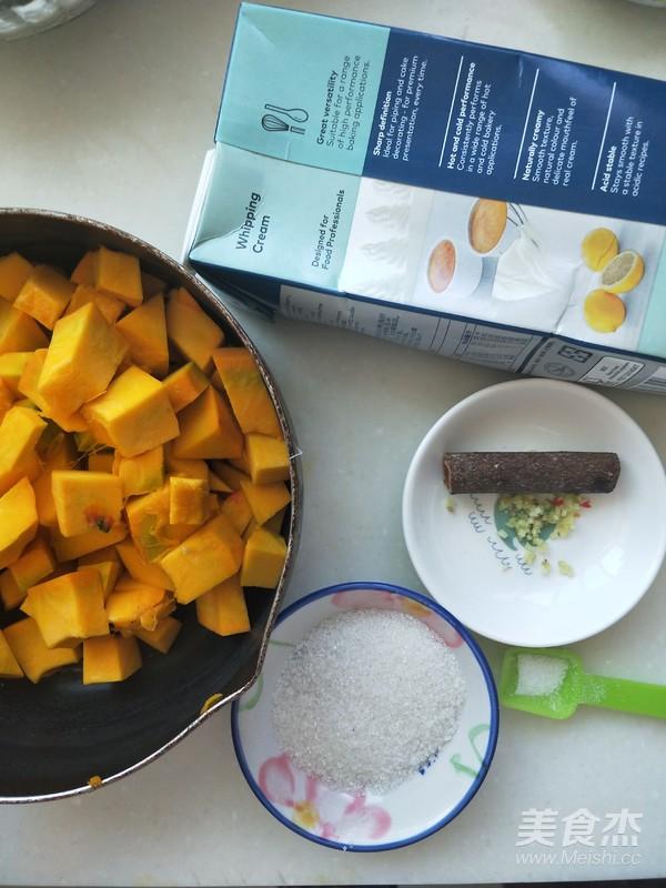 淡奶油南瓜派怎么做