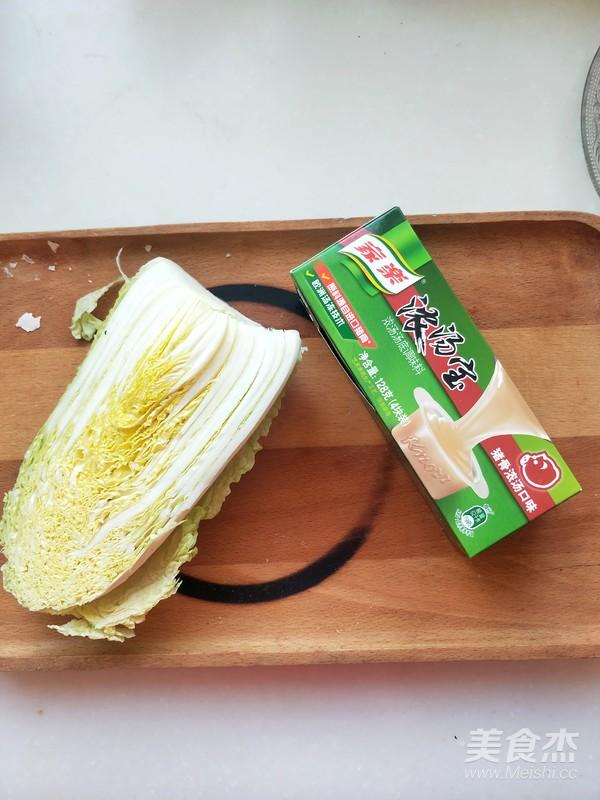 白菜肉片浓汤的做法图解