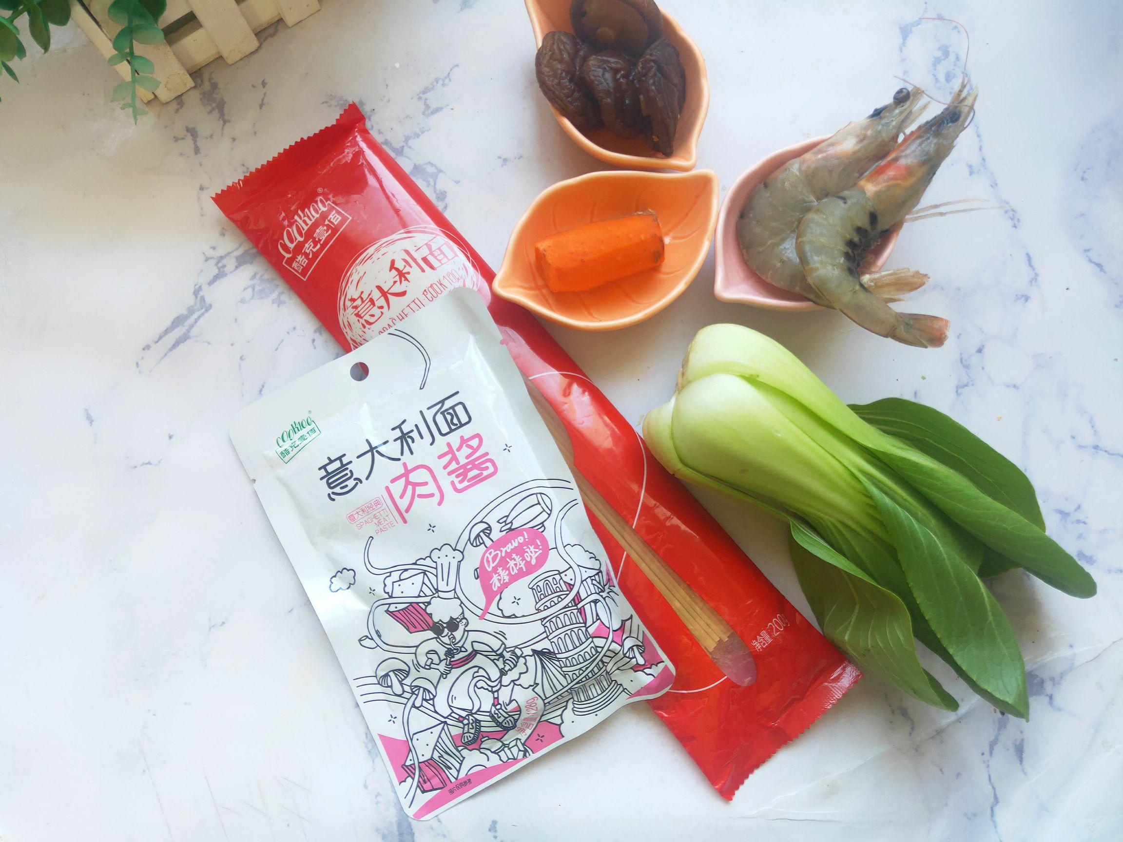 意大利肉酱鲜虾面的家常做法
