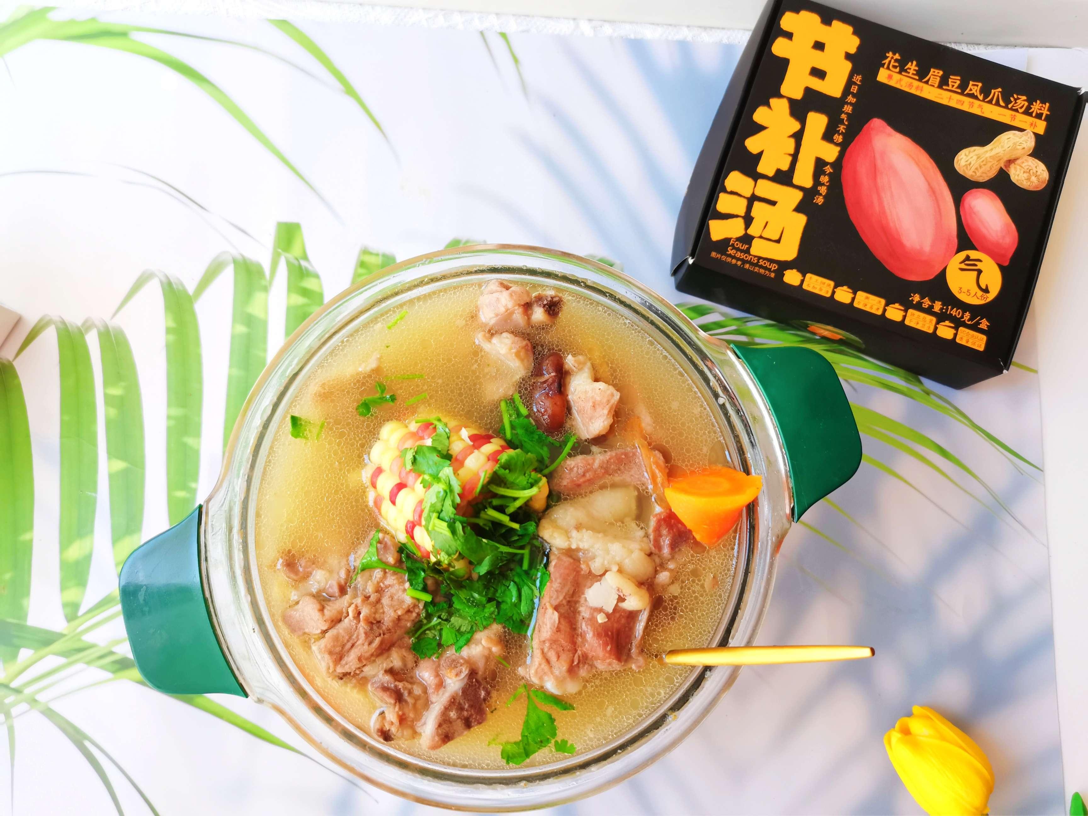 眉豆花生节补汤的步骤
