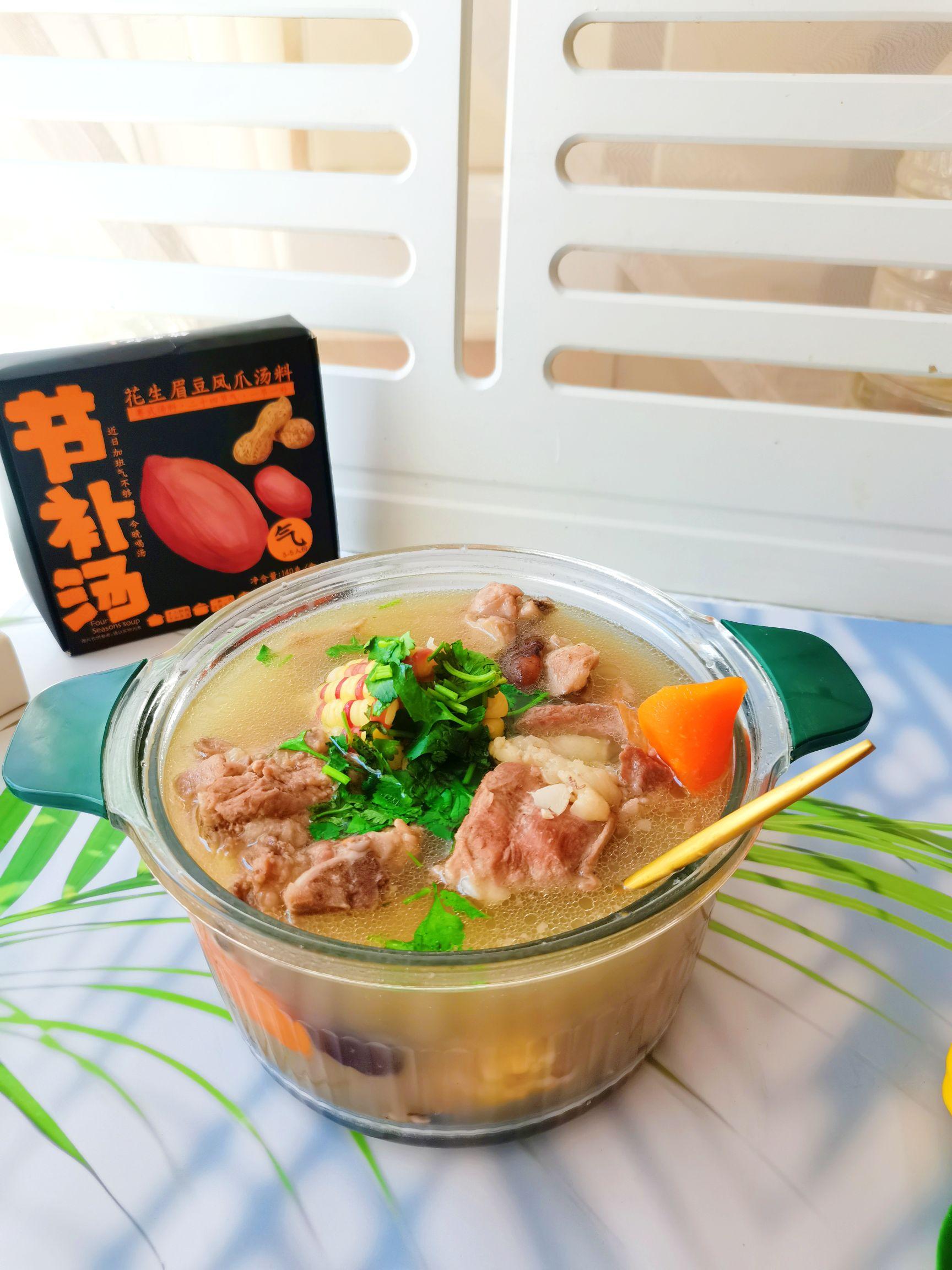 眉豆花生节补汤成品图